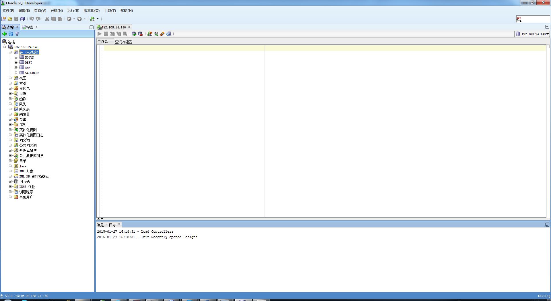 CentOS 6.4 64bit 安装Oracle 10G 详解 - 第59张  | 我的系统记录