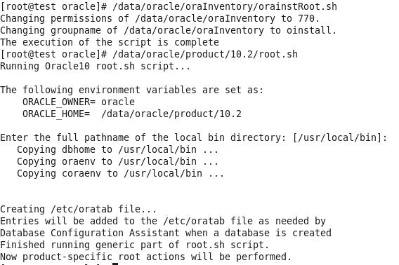 CentOS 6.4 64bit 安装Oracle 10G 详解 - 第30张  | 我的系统记录